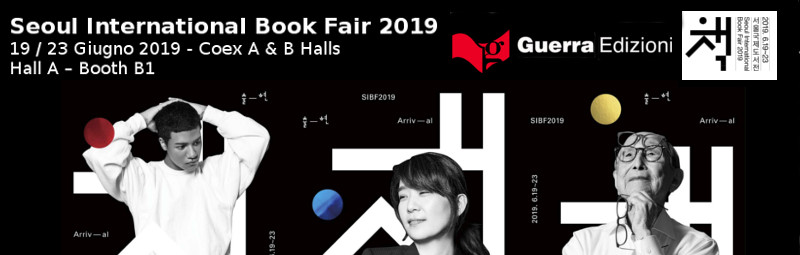 Seoul International Book Fair 2019
